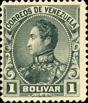 Venezuela 1 Bolivar black
