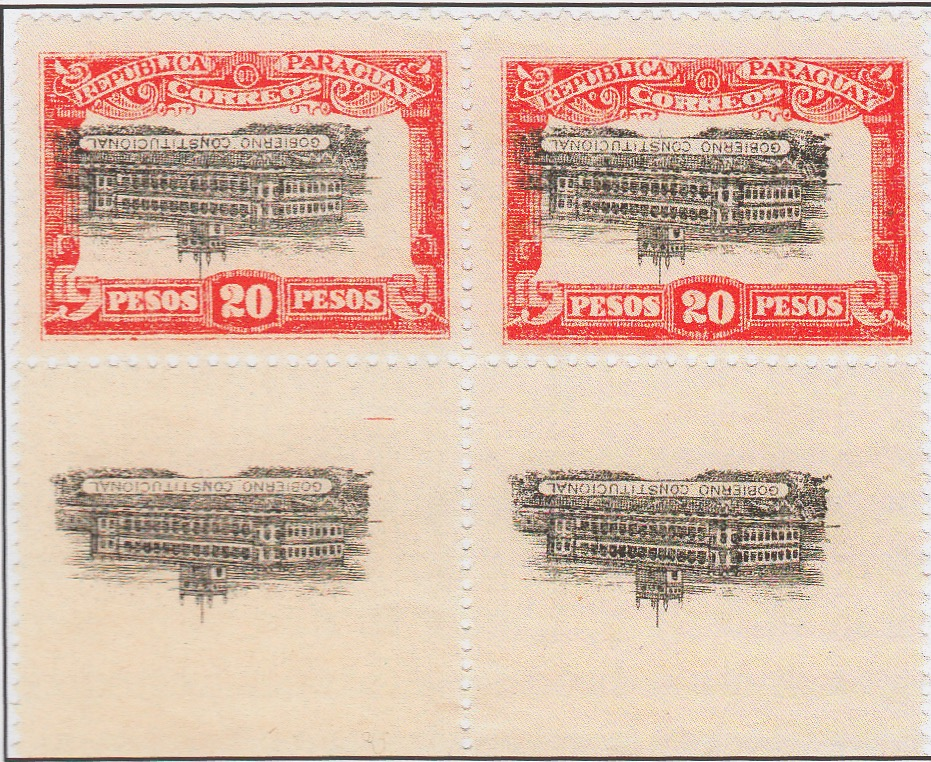 Bogus 20 pesos National Palace stamp with both inverted centre and missing frame in the same block