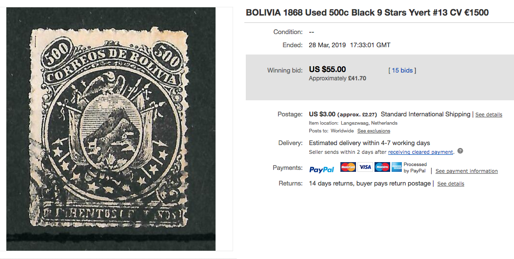 Bolivia 1868-69 500c Black forgery