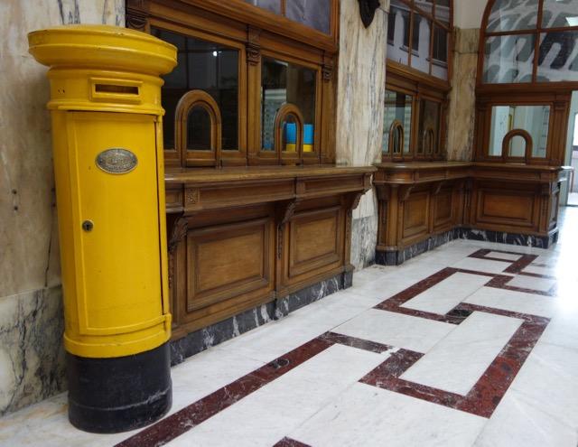Montevideo Post Office