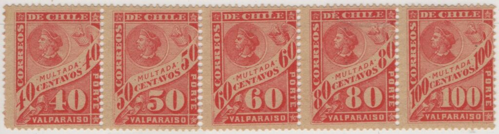 Chile 1896 Postage Due