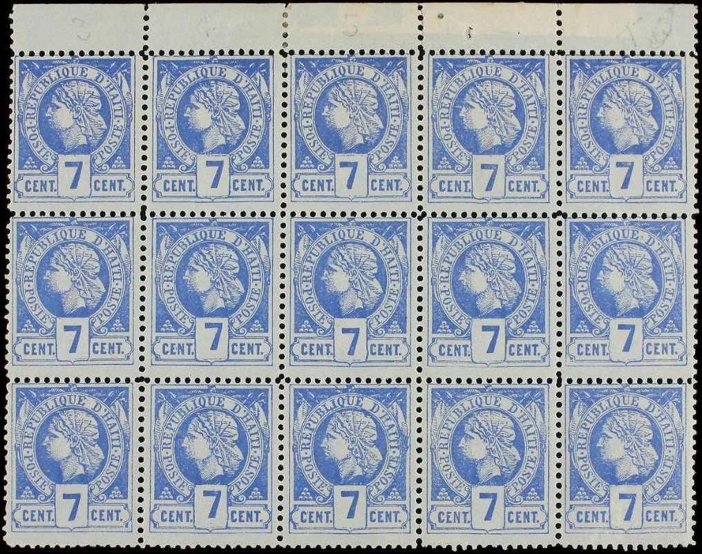 Gorgeous block of the Haiti 1885 7 cents ultramarine