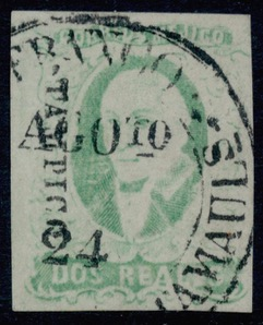 1856 Hidalgo Dos Reales emerald from plate 1 with Tampico district overprint